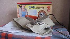 Хада массажер для шеи и плеч