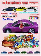 Подарок машинка 750гр для девочек, фото 1