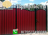 Профлист  Н-20 (коричневый 8017) 0,5мм*1150мм*6000мм, фото 1