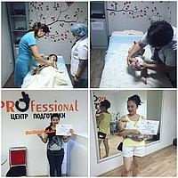 Курсы детского массажа в Астане