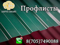 Профлист МП-20 (зеленый) 0,5мм*1150мм*6000мм, фото 1