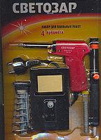 Набор для паяльных работ Svetozar 4 предмета 30-70Вт, фото 1