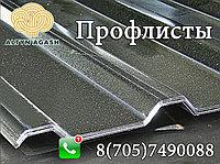 Профлист С-16 ОЦ 0,3 х 860 х 6000 , фото 1