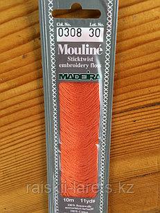 """Нитки мулине """"Madeira"""" цвет 0308"""