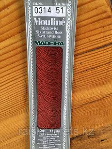 """Нитки мулине """"Madeira"""" цвет 0314"""