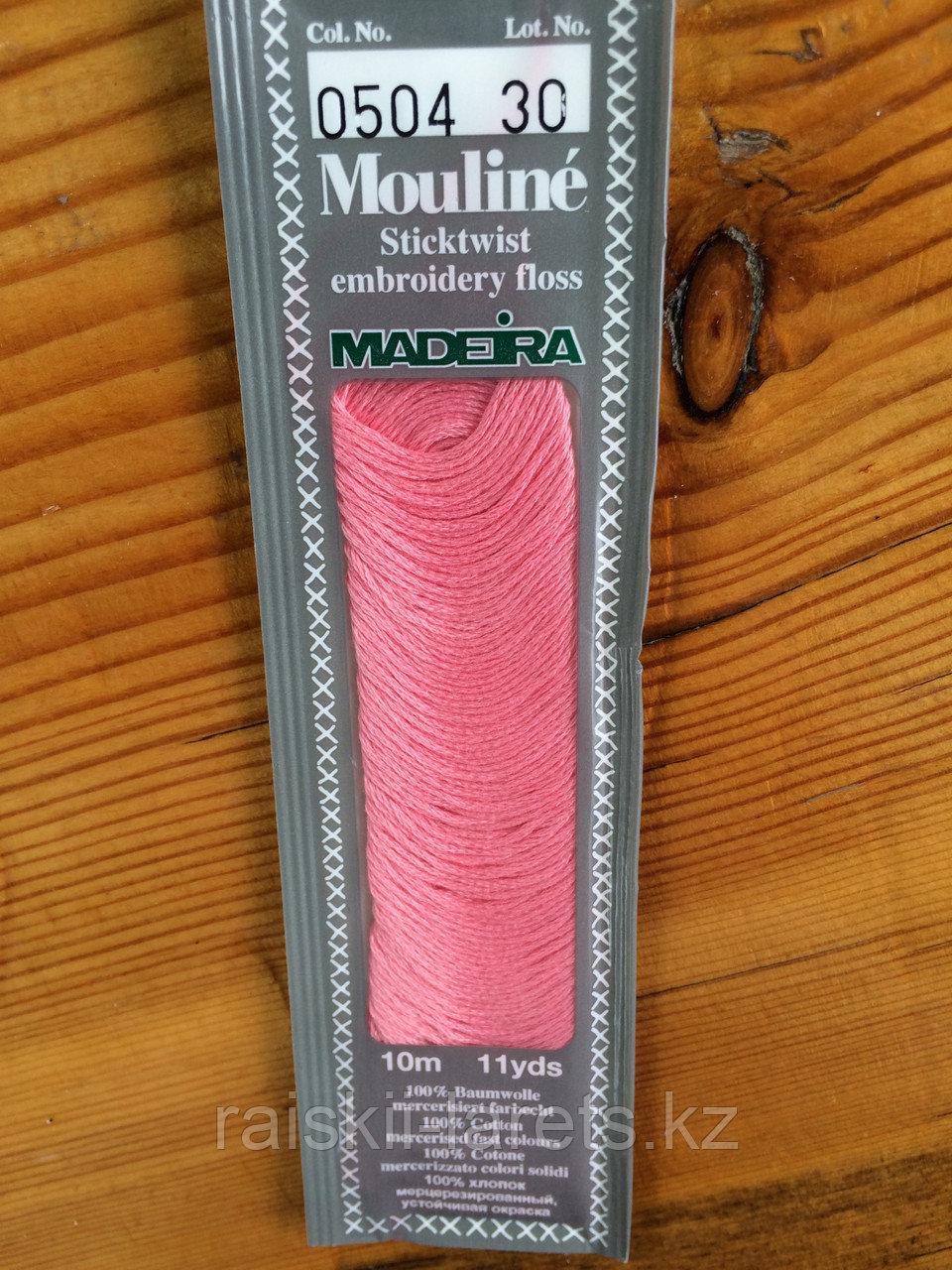 """Нитки мулине """"Madeira"""" цвет 0504"""