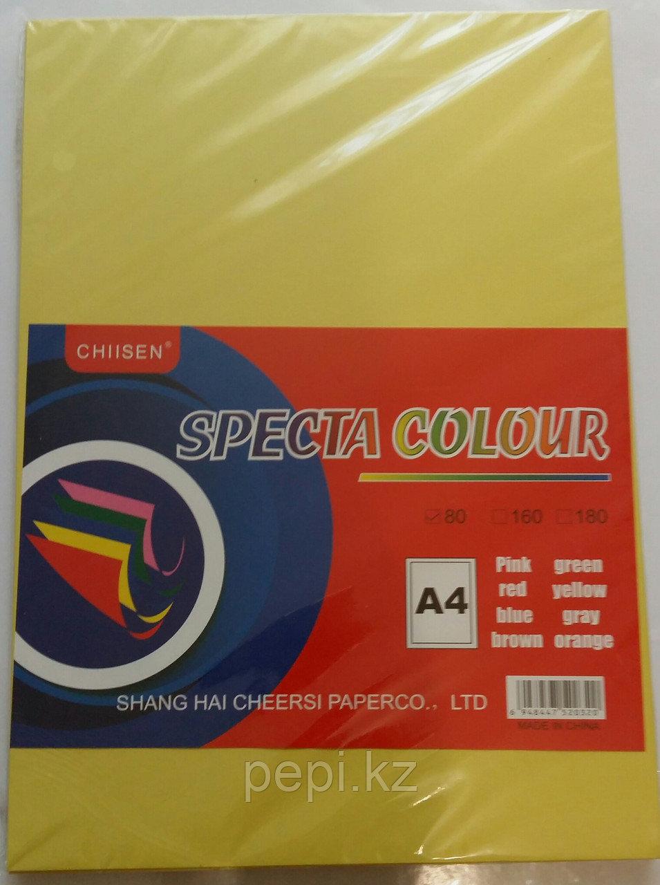 Бумага A4,80гр/100 л. желтый