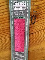 """Нитки мулине """"Madeira"""" цвет 0701"""