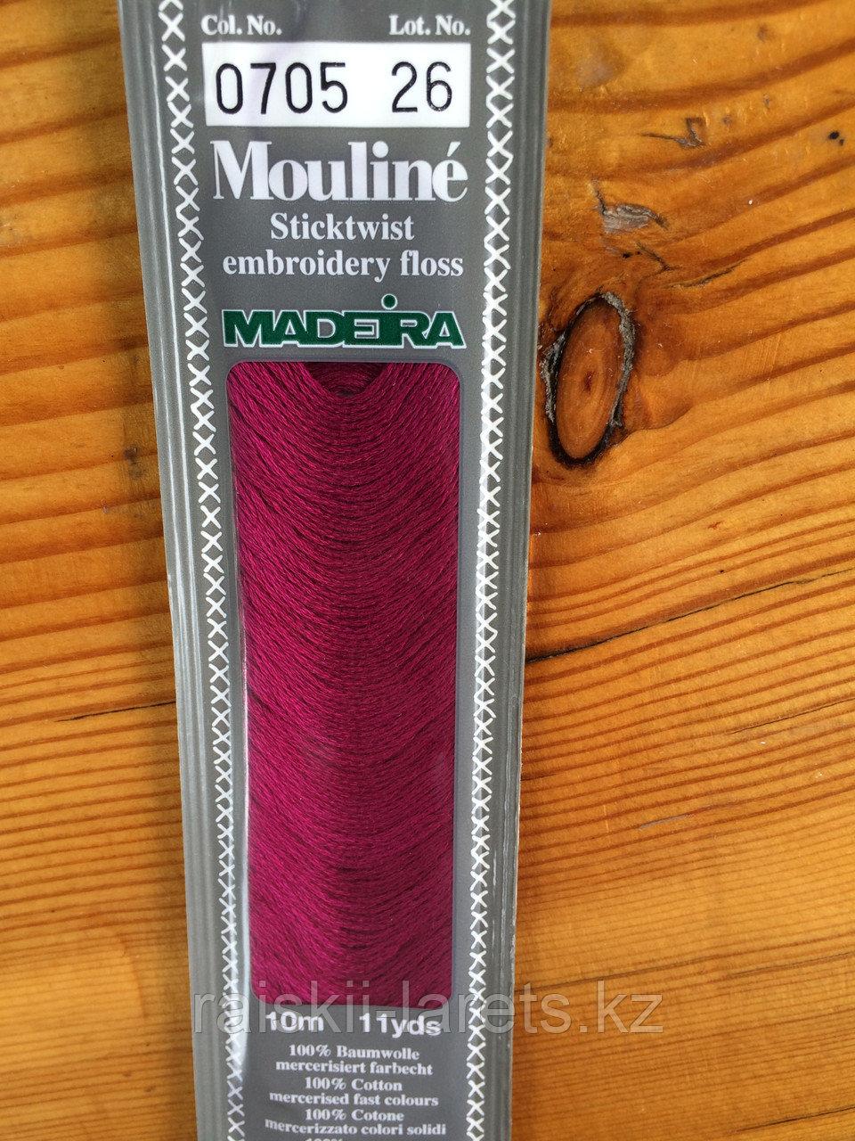 """Нитки мулине """"Madeira"""" цвет 0705"""