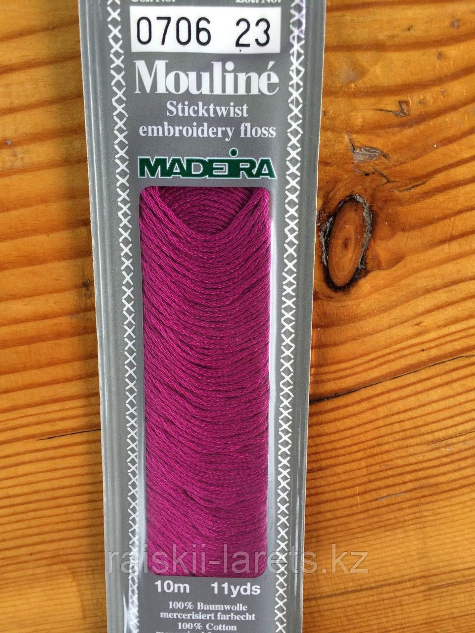 """Нитки мулине """"Madeira"""" цвет 0706"""