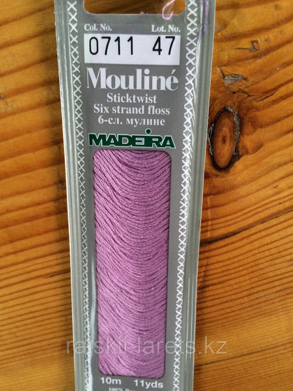 """Нитки мулине """"Madeira"""" цвет 0711"""