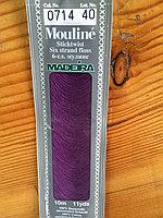"""Нитки мулине """"Madeira"""" цвет 0714"""