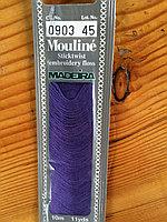 """Нитки мулине """"Madeira"""" цвет 0903"""