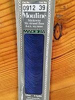 """Нитки мулине """"Madeira"""" цвет0912"""