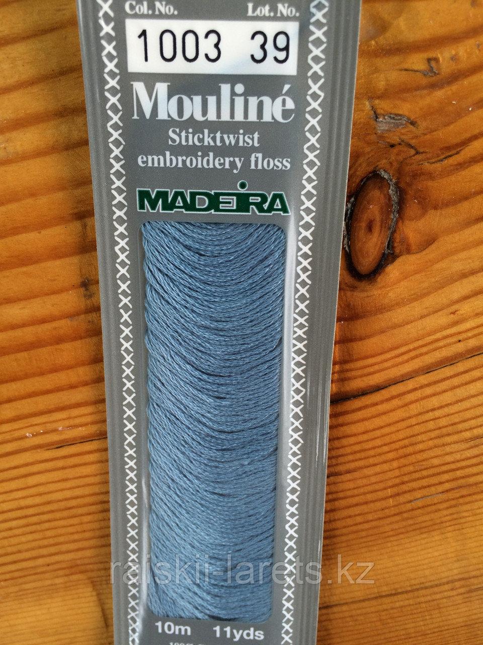"""Нитки мулине """"Madeira"""" цвет 1003"""