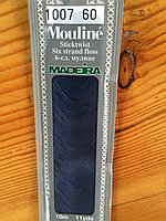 """Нитки мулине """"Madeira"""" цвет 1007"""