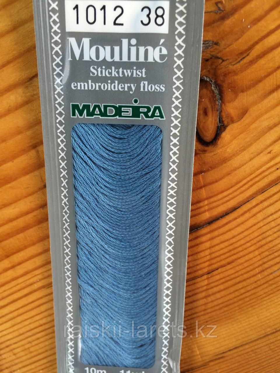 """Нитки мулине """"Madeira"""" цвет 1012"""