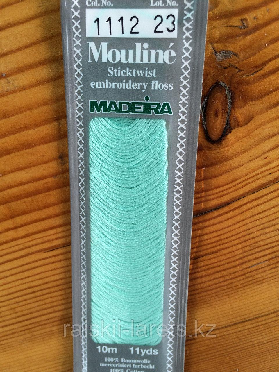"""Нитки мулине """"Madeira"""" цвет 1112"""