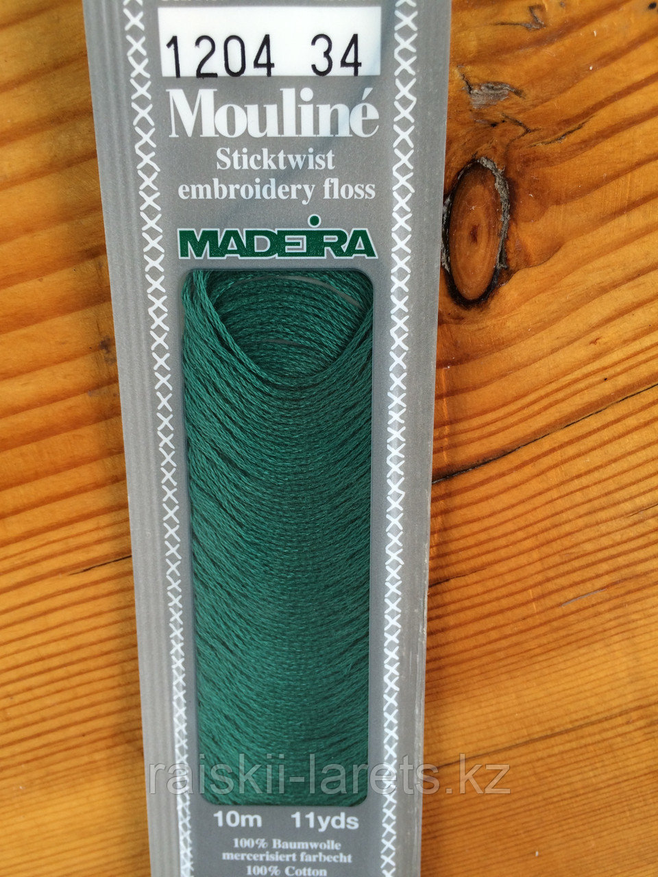 """Нитки мулине """"Madeira"""" цвет 1204"""