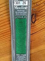 """Нитки мулине """"Madeira"""" цвет 1301"""