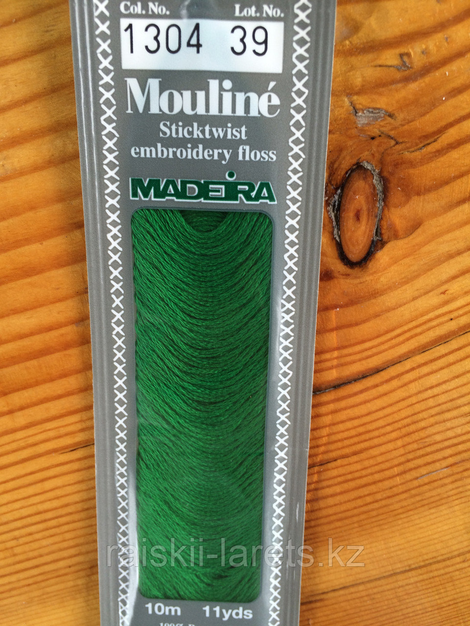 """Нитки мулине """"Madeira"""" цвет 1304"""