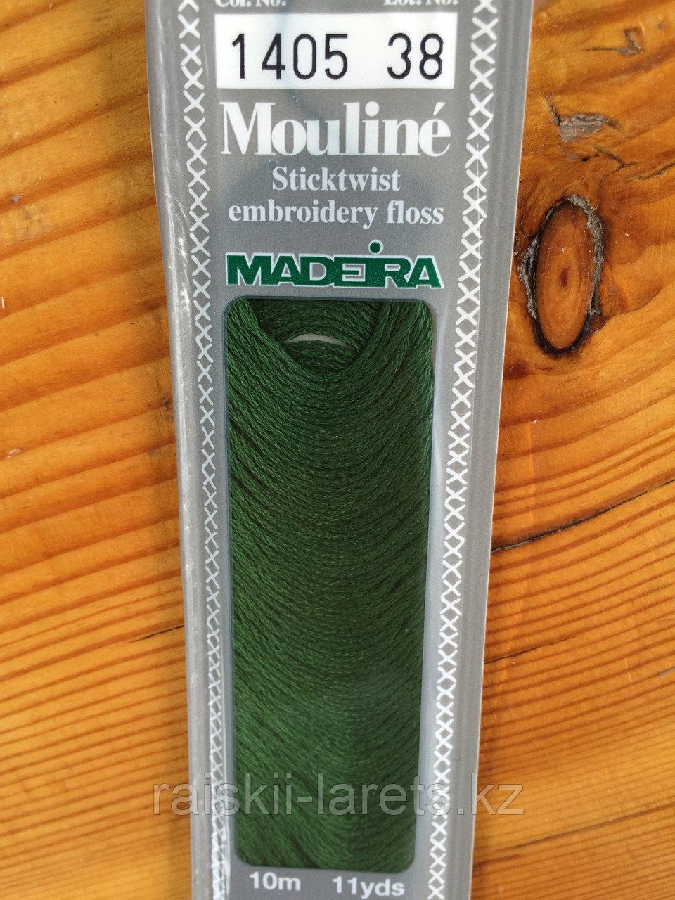 """Нитки мулине """"Madeira"""" цвет 1405"""