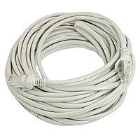 LAN кабель 15 м (Patch cord)