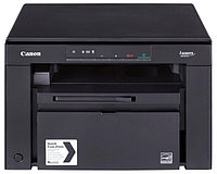 """Лазерный принтер """"Laser printer 3 in 1(МФУ) Canon i-Sensys MF-3010(принтер/сканер/копир) A4,16PPM"""""""