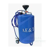 Разбрызгиватель жидкости AE&T 3380 70 л