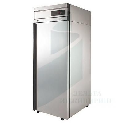 Шкаф холодильный CV105-G