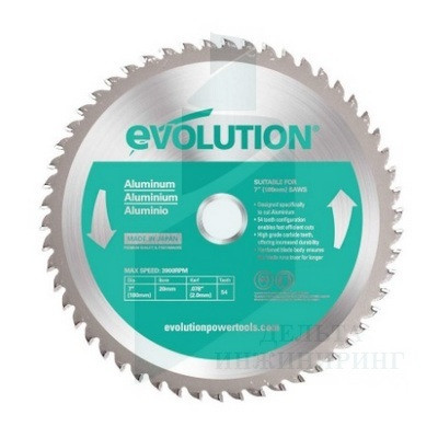 Диск Evolution EVOBLADEAL 180х20х2,0х54 по алюминию