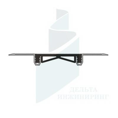 Деформационный шов ДГК-0/040
