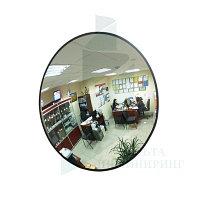 Зеркало для помещений - 600мм