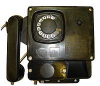 ТАШ 1319 телефонный аппарат шахтный