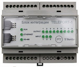 Блок интеграции TELEPORT-1
