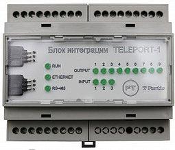 Блок интеграции TELEPORT-2 уличное исполнение