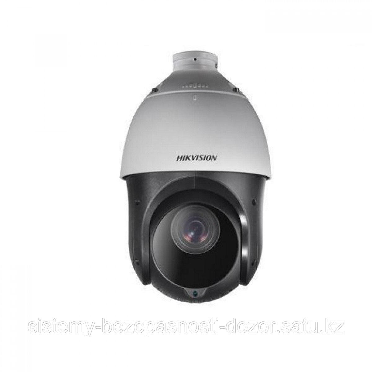 Управляемая скоростная поворотная камера видеонаблюдения Hikvision DS-2AE4223TI-D