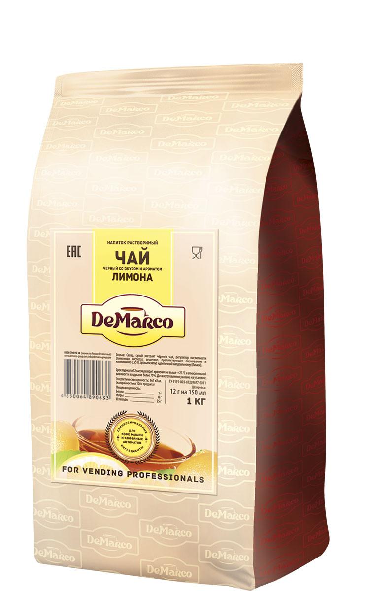 Чай «DeMarco»