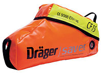 Спасательный дыхательный аппарат Drager Saver PP-15