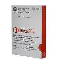 Microsoft Office 365 Персональный, 32/64, Russian, (ESD), Электронная лицензия