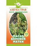 Масло боровой матки (трава), с экстрактами корней красной щетки и травы грушанки, 50 мл, фото 2