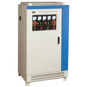 Стабилизатор напряжения СНИ 3-100 кВА трехфазный ИЭК