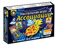 """Ranok 12120027P Настольная игра """"Ассоциации"""""""