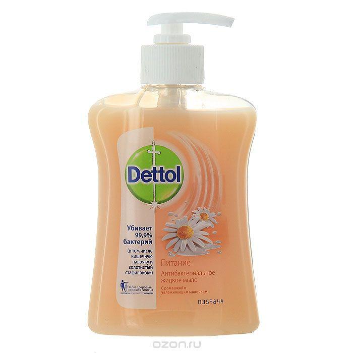 Dettol жидкое мыло для с ромашкой и увлажняющим молочком 250 мл