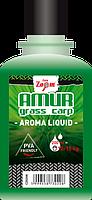 Amur -Grass Carp Aroma Liquid