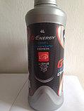 Полусинтетическое масло G-Energy Expert-L 10w40 бочка 205л., фото 3