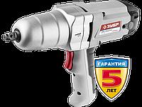 ЗУБР ЗГУЭ-350  гайковерт ударный сетевой, 300 Нм, 350 Вт