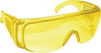 """Очки STAYER """"STANDARD"""" защитные с боковой вентиляцией, желтые"""