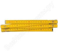 Метр STAYER складной деревянный, 1м