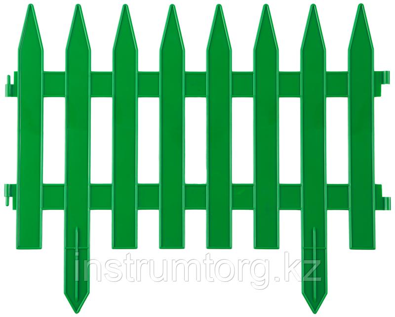 """Забор декоративный GRINDA """"КЛАССИКА"""", 28x300 см, зеленый"""